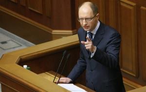 яценюк, кабинет министров, политика, общество, 9 мая
