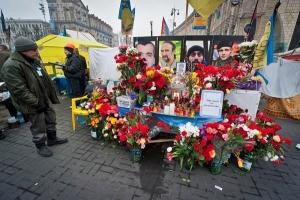 """""""Небесная Сотня"""", Евромайдан, Порошенко, общество, Киев, Украина"""