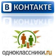 сбу. новости украины, общество