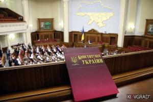 Порошенко, новости Украины, политика, верховная рада, децентрализация