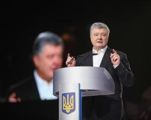 порошенко, видео, президент украины, нато, евросоюз, украинцы