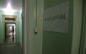 Коронавирус, Украина, Карантин, COVID-19, Черкасская область