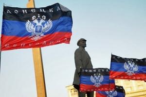 Украина, юго-восток, Донбасс, ДНР, Донецк, Захарченко, АТО, Нацгвардия, армия Украины, ВСУ
