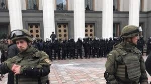 ГПУ, Юрий Луценко, протесты в Киеве, 17 октября, новости Украины