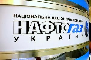 новости украины, нафтогаз, укртранснафт, экономика, добыча газа, нафтогаз украины