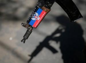 соцсети, донецк, военные, днр, террористы, армия россии, боевики, война на донбассе