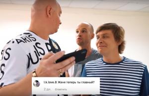 Кошевой, Квартал 95, Зеленский, Юрий Великий, шутки, видео, пародия, Одесса