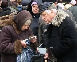 донецк, днр, юго-восток украины, новости украины, происшествия, пенсионер, юго-восток украины
