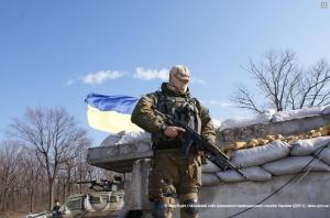 """Украина, армия Украины, госпогранслужба, Донбасс, Донецк, """"ДНР"""", общество, ВСУ, """"Пески"""", госпогранслужба, оружие, нападение"""