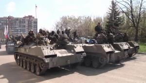 донецк, донецкая область, прорыв, армия россии, армия украины