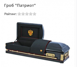 """Хватит делать вид, что мы тут ни при чем, - Затулин анонсировал выделение средств для помощи """"ДНР/ЛНР"""" и пригрозил признанием псевдореспублик - Цензор.НЕТ 4638"""