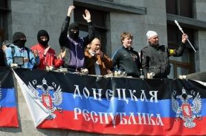 порошенко, куприй, днр, лнр, правительство, донецк, луганск