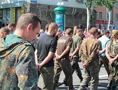 юго-восток, ДНР, Донецкая республика, Донецк, Донбасс, АТО, Нацгвардия, армия Украины, обмен пленными