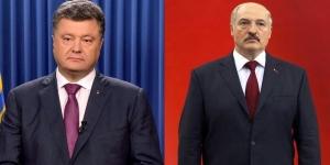 петр порошенко, александр лукашенко, беларусь, украина, политика