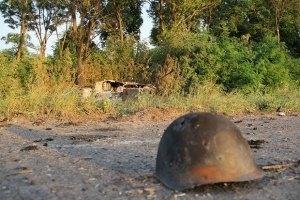 юго-восток Украины, Снежное, Саур-Могила, Донбасс, Донецкая область, АТО, армия Украины, Вооруженные силы Украины, погибшие в Донбассе