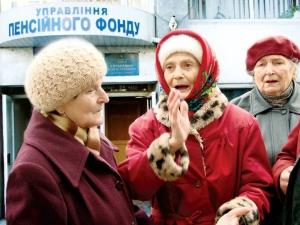 рева, пенсионеры, пенсионная реформа украины, мвф, повышение пенсионного возраста