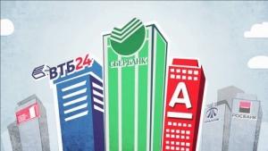 россия, рф, экономика, банки, деньги, кредиты, население, финансы