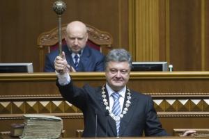 порошенко, политика, децентрализация, киев, верховная рада