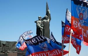 новости украины, новости донецка, новости луганска, днр, лнр
