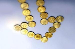 новости Украины, экономика, бизнес, НБУ, Минфин, курс валют, гривня, доллар, евро, политика, новости Украины, общество, политика, война в Донбассе