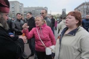 марина меньшикова, сепаратизм, ато, боец, молоток, происшествия, криминал, днепр, новости украины