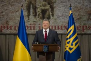 украина, порошенко, афганистан, афганская война, россия, ссср, скандал