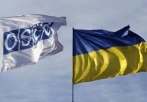 ОБСЕ, мандат, Луганск, Донецк, ДНР, ЛНР, юго-восток, АТО