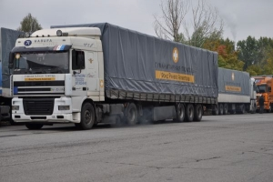 новости украины, гуманитарная помощь, ахметов, донбасс