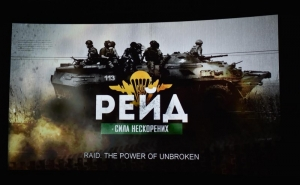 порошенко, зсу, фильм