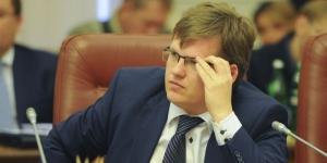 Павел Розенко, Политика, Новости Украины, Министерство социальной политики