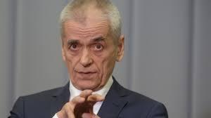 Роспотребнадзор, Геннадий Онищенко, новости, Россия, Государственная дума, онанизм
