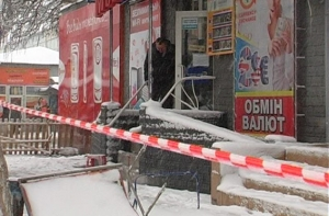 херсон, новости украины, происшествие, криминал, взрыв в херсоне, общество, мвд украины