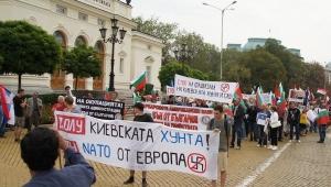 новости болгарии, ситуация в украине, новости украины, юго-восток украины, ато,