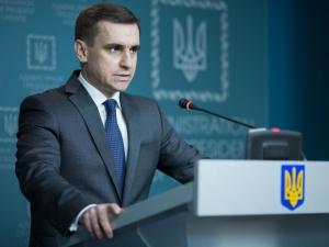 Минский процесс, АТО, Администрация президента, Константин Елисеев, Россия
