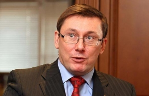 луценко, парламент, рада, спикер, председатель