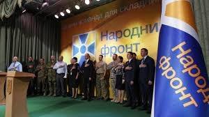 Народный фронт, выборы, результаты, штаб, парламент, результаты