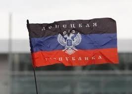 луганское, террористы, донбасс, донецк, россияне, русские, освободители, русский мир, днр