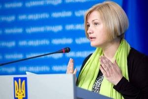 ирина геращенко, обмен, пленные, ордло, женщины, донбасс, условия
