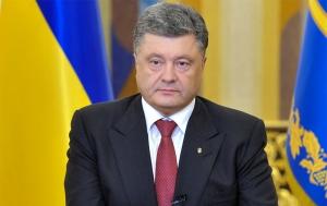 украина, день языка, порошенко, поздравления, объединяющий фактор, формирование, важная задача, укрепление, государственный язык