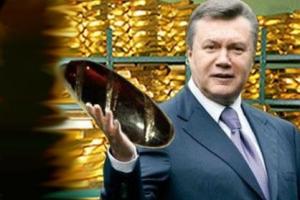 Швейцария, золото Януковича, Украина, политика, общество, Россия