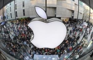apple, техника, общество, Сан-Франциско, WWDC, прямая трансляция, видео онлайн, Mac OS X, конференция