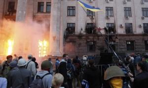 лиссабон, одесса, происшествия, дом профсоюзов, новости украины, юго-восток украины, фотовыставка, парубий