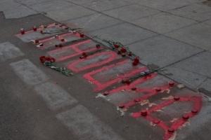 Украина, Одесса, Дом профсоюзов, Куликовое поле, мемориал, 2 мая 2014, события в Одессе, пожар, гибель, политика, общество