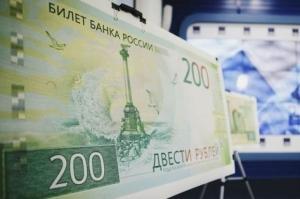 Украина, Нацбанк, Российские рубли, Крым, Аннексия, Меры