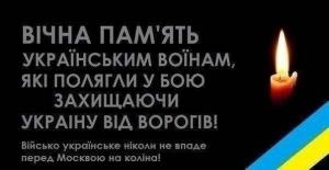 светлодарск, перемирие, горловка, широкино, военные, смерти, потери, террористы, лнр, днр, оос, донбасс, армия украины, карта оос, оккупационные войска, луганск, донецк