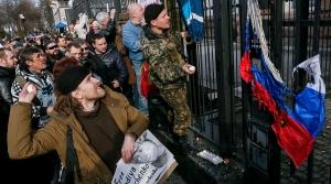 украина, савченко, киев, мосийчук, россия, происшествия, общество, видео