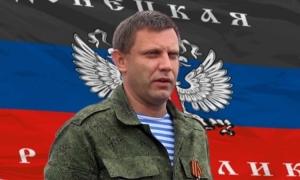 Захарченко, ДНР, Донбасс, Восток Украины