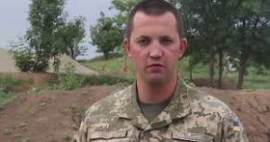 Украина, Донецк, Луганск, взрыв в Опытном, украинские военные
