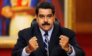 венесуэла, мадуро, скандал, наркоторговля, россия, санкции