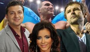 Украина, шоу-бизнес, рейтинг, потап и настя, владимир кличко, вакарчук, лобода, звезды